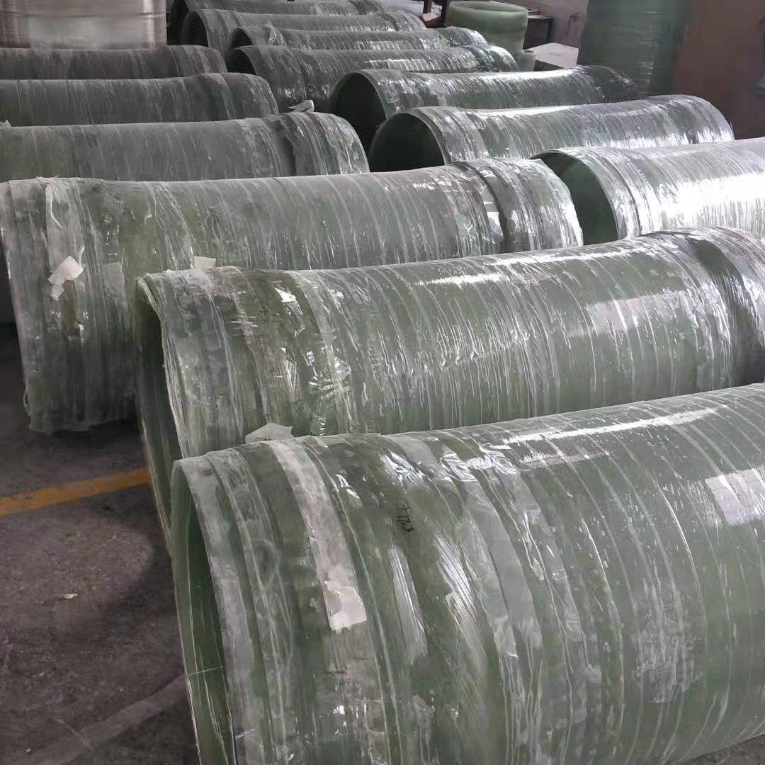 150玻璃钢管价格